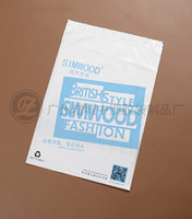 white custom taobao mailing courier plastic bags made in china