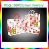 Paper bag/cheap paper bag printing/black kraft paper bag