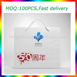 Paper bag/wine bottle paper bag/tea bags paper packaging box