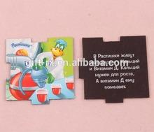 advertising art card fridge magnet