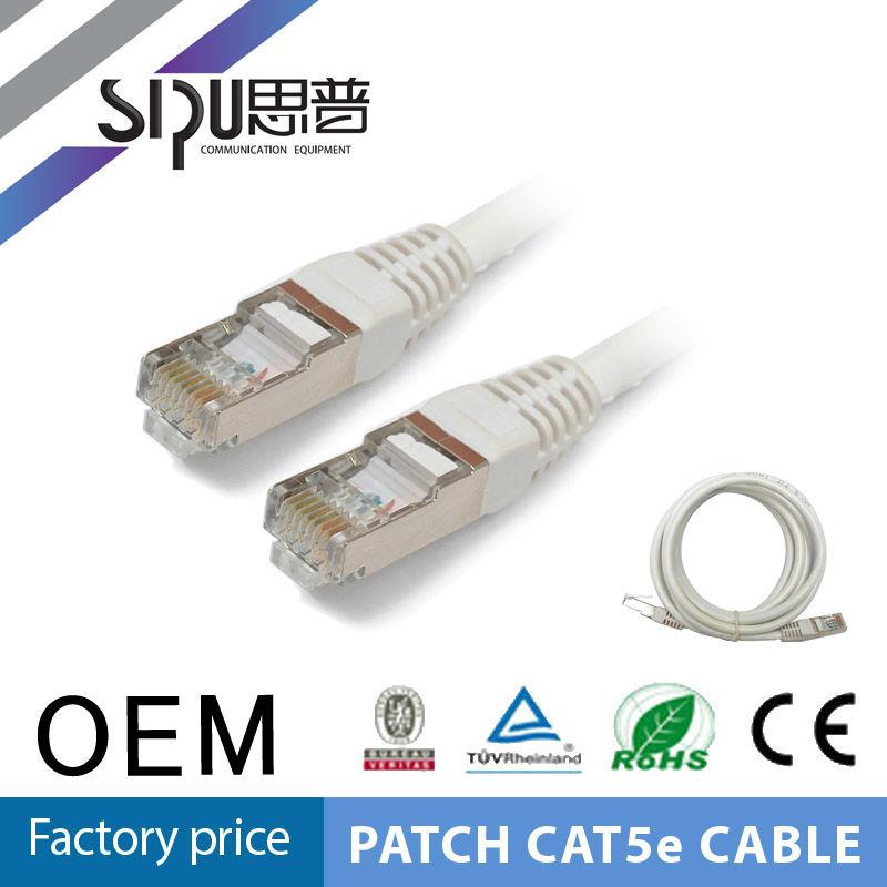 Sipu самое лучшее ftp патч-корд прайс-листа с rj45-кабель связи-ID продукта