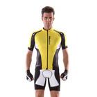Monton 2014 wholesale quick dry crane sportswear cycling