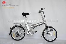 250w small folding electric bike, electric bike folding