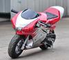 2014 Hot Selling cheap 110cc super pocket bike