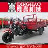 150cc trike motorcycle three wheeled trike cng auto rickshaw