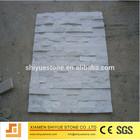 Natural White Slate
