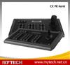 joystick rs485 surveillance cctv keyboard controller