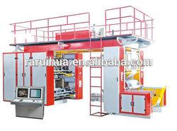 printing machine shell phone