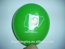 12inch 3.2g advertising balloon printed balloon pearlized balloon