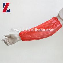 PE sleeves machine made waterproof medical disposable plastic sleeves