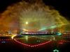Digital laser lighting water screen movie fountain