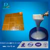 Concrete casting molding compounds urethane polyurethane rubber