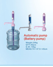 water pumps model for electronic battery powered drinking water pump
