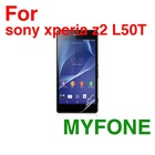 Anti blue light protector Sony xperia Z2 L507