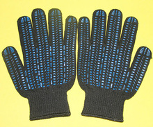 cheap safety work gloves pvc dots
