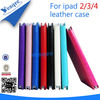 new arrival colorful tablet protective leather pouch case for ipad 2
