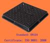 SMC plastic manhole cover square manhole cover 470*320 mm A15