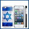 Israeli Flag Print Matte Plastic Case for iPhone 5