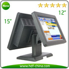 "Low Cost Cheap Price 15"" fanless all in one dual display POS machine"