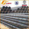 anti-corrosion spiral steel pipe manufacturing in China