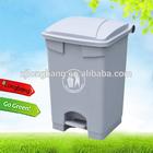 50L pedal trash bin(LBL-50H)