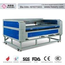 Elegant Curtains Making High-tech 200w 200mm/s Fabric Laser Cutting Machine