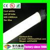ebay led light 600-2400mm t8 circular led light