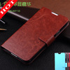 2014 HOT SELLING full protector leather with stand case for Samsung galaxy s5 i9600