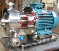 7.5kw Hot sale milk homogenizing pump /emulsifying pump