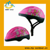 Best New Stylish Kids Dirt Cycle Helmet