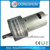 DS-50RS545 50mm 24v variable speed electric motor