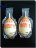 /product-gs/shaped-plastic-liquid-egg-bag-plastic-food-packaging-1865613728.html