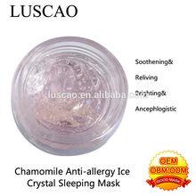 skin white whitening face cream for face for shark essence Chamomile ice transparent face mask for restaurant