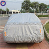 Zhixia high quality promotional protective PVC plastic body car cover