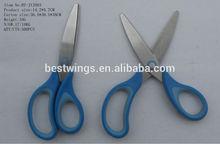 Utility Stainless steel household scissor