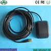Made In China 29dBi Antenna GPS Active Long Range Antenna Car GPS Active Navigation Antenna