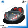 2014 Top Quality custom kids outdoor bumper car hot rods