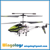hot selling 3.5ch infrared rc toy helicopter