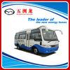 Wuzhoulong 6-7m 15-20 seats diesel coach bus mini bus