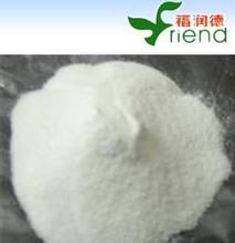 High quality pharm grade thiamine mononitrate (vitamin b1)