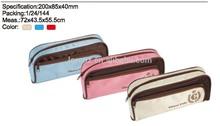 multi-bags student pencil case