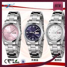Nice watch 2014 turkish advance quartz watch
