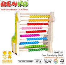 pädagogische zählen spielzeug holz giraffe abakus Berechnung regal zehn Zeilen gummi holz