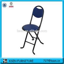 พับขนาดเล็กเก้าอี้สบายkc-c111