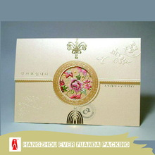 Best quality branded handcrafted wedding invitation card