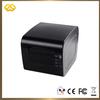 "TP-8005 Elegant And Graceful 3"" Thermal Printer 80Mm Thermal Pos Receipt Printer"