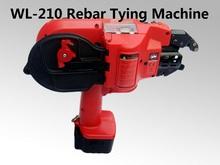 automatic rebar tying tool
