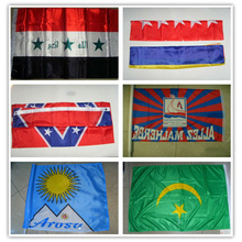 2014 China Wholesale Different Countries National Flag