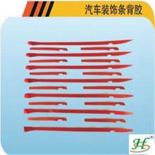 ISO9001 Shanghai 3m similar double sided foam tape strips