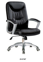 office chairs with neck support/office chair pictures/discount office chairs